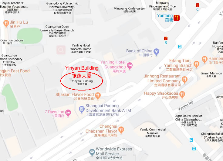 Yi Fan Address map